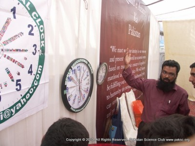Pakistani Invention: World educational analog wall clock