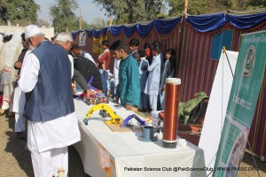 2018 Science Exhibition in Lodhran Photo Gallery