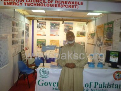 PCRET's Biogas Technology In Pakistan