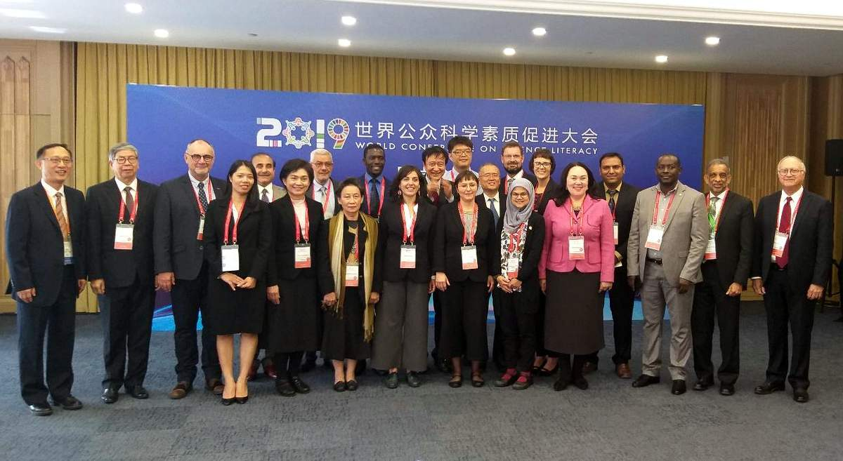 2019 World Conference on Science Literacy held in Beijing