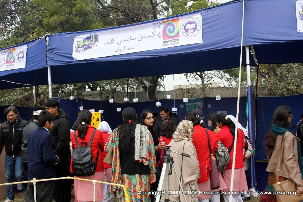Lahore Science Mela 2018
