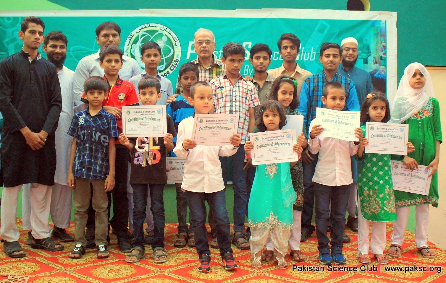 PSC Concluded 14th Summer Science Camp