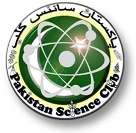 Pakistan Science Club LOGO