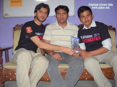 Winning Trophy From GIKI All Pakistan Inter Colleges science Fair Photo Gallery
