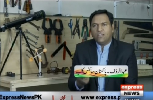Abdul Rauf Founder PSC on Express News