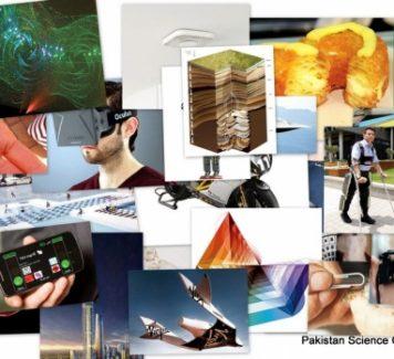 Best Inventions of 2013 بہترین  ایجادات (Urdu)