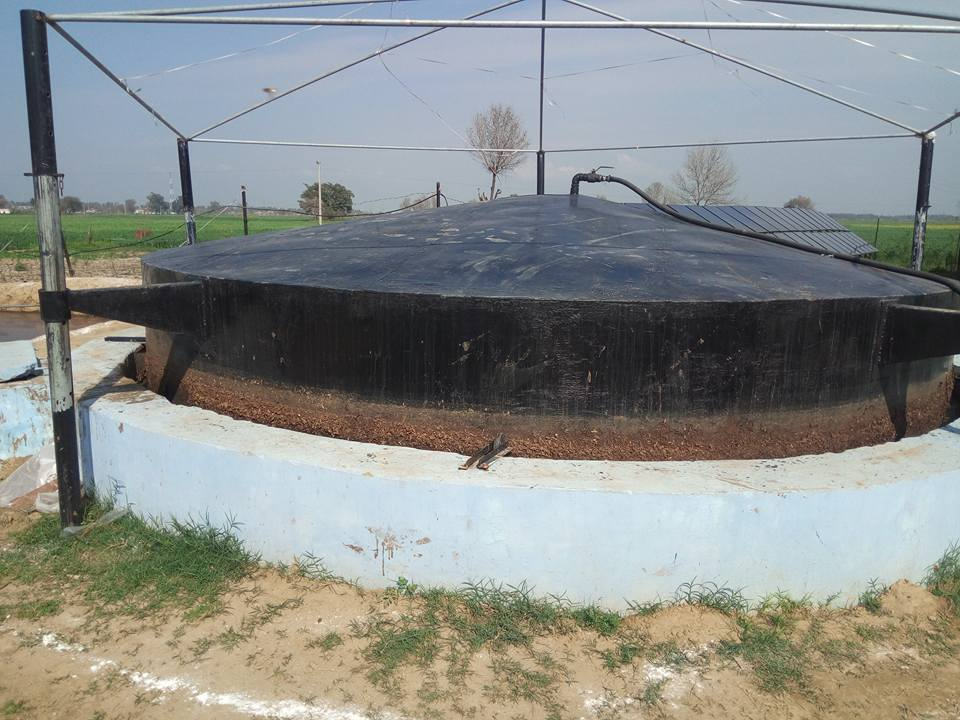 Commercial Biogas Plant in Urdu